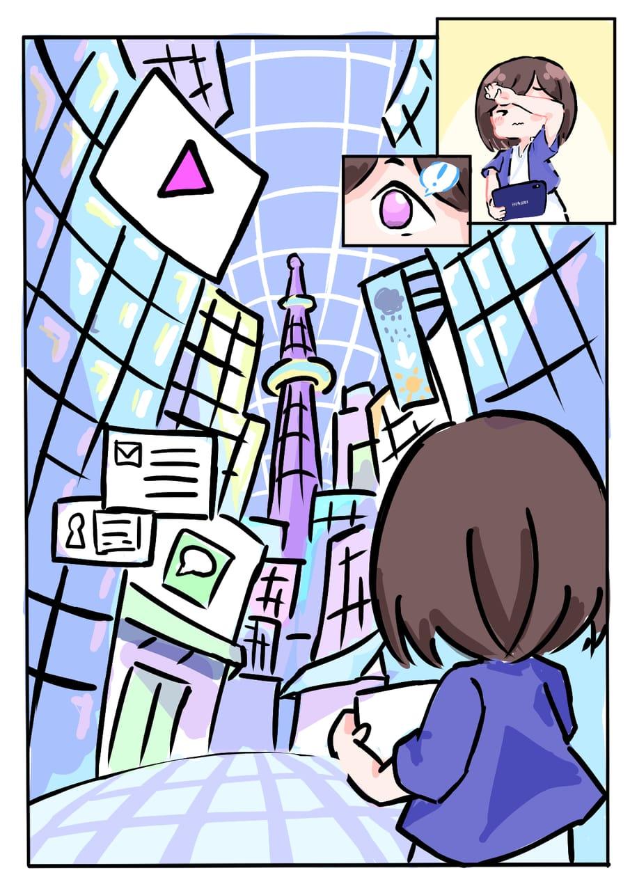 ワクワク!?HUAWEI MatePad! Illust of miya HUAWEIイラスト&マンガコンテスト:マンガ部門 HUAWEIイラスト&マンガコンテスト お絵描き