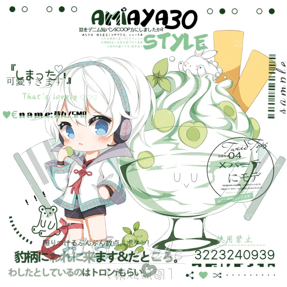 委托qwq是言和! Illust of 莫丸——!XD medibangpaint chibi girl 言和 portrait cute VOCALOID 约稿 animegirl