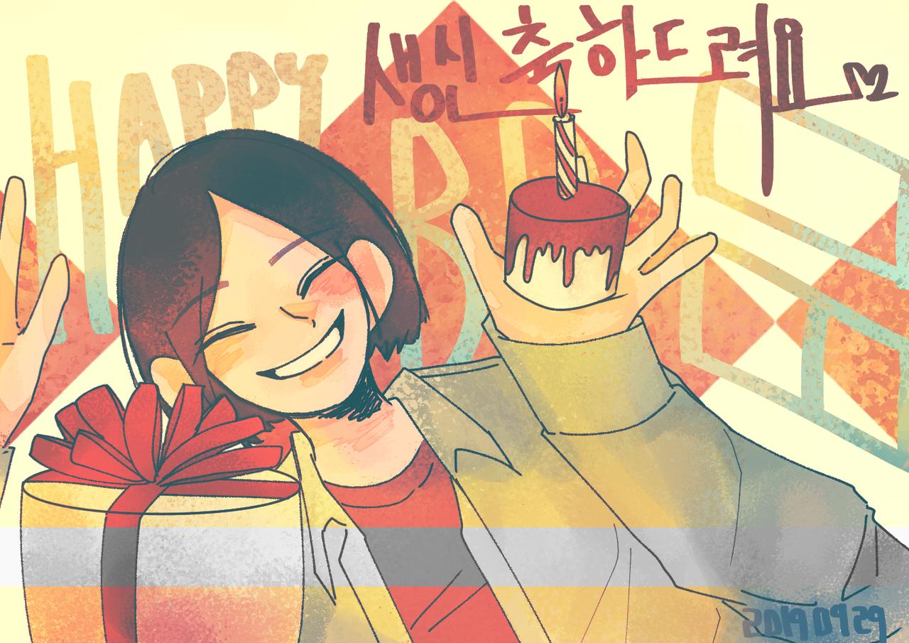 Illust of 하나두울 medibangpaint HBD happybirthday