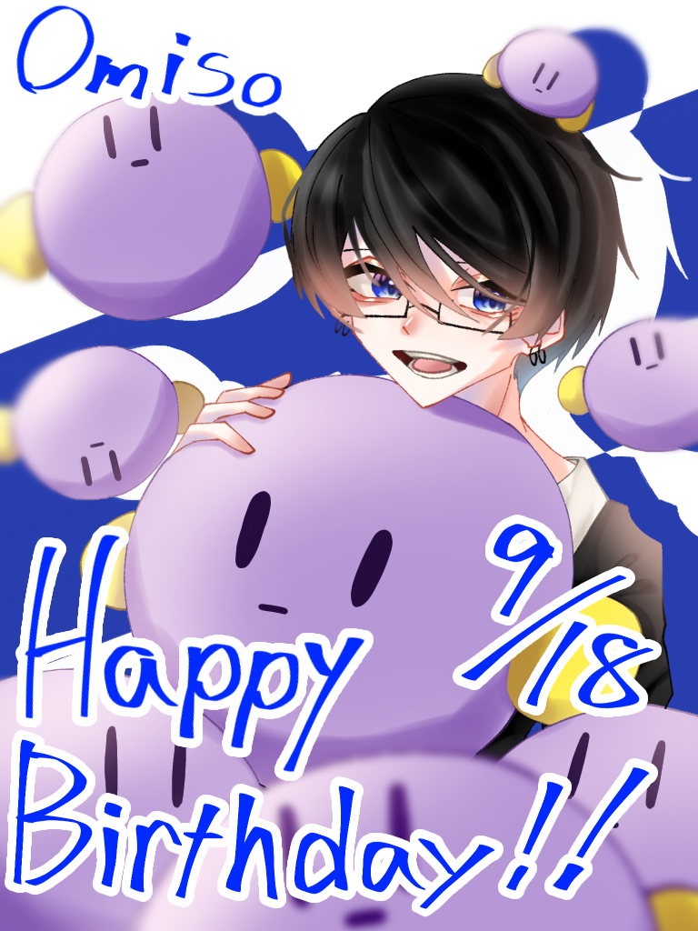 おみそHappyBirthday!!!🎉 Illust of 猫丸 おみそ illustration おみそしるを食べたい人たち birthday