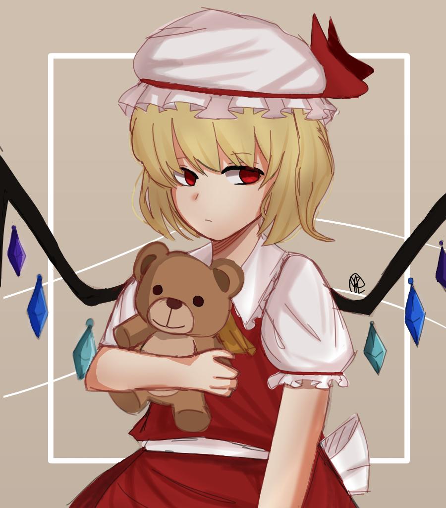 Sister of the Devil