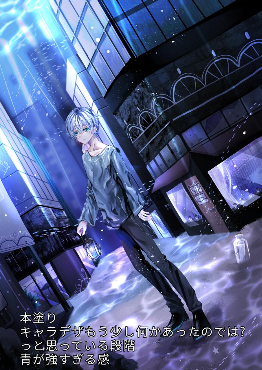 メイキング Illust of 八瀬 Post_Multiple_Images_Contest boy illustration oc original sea