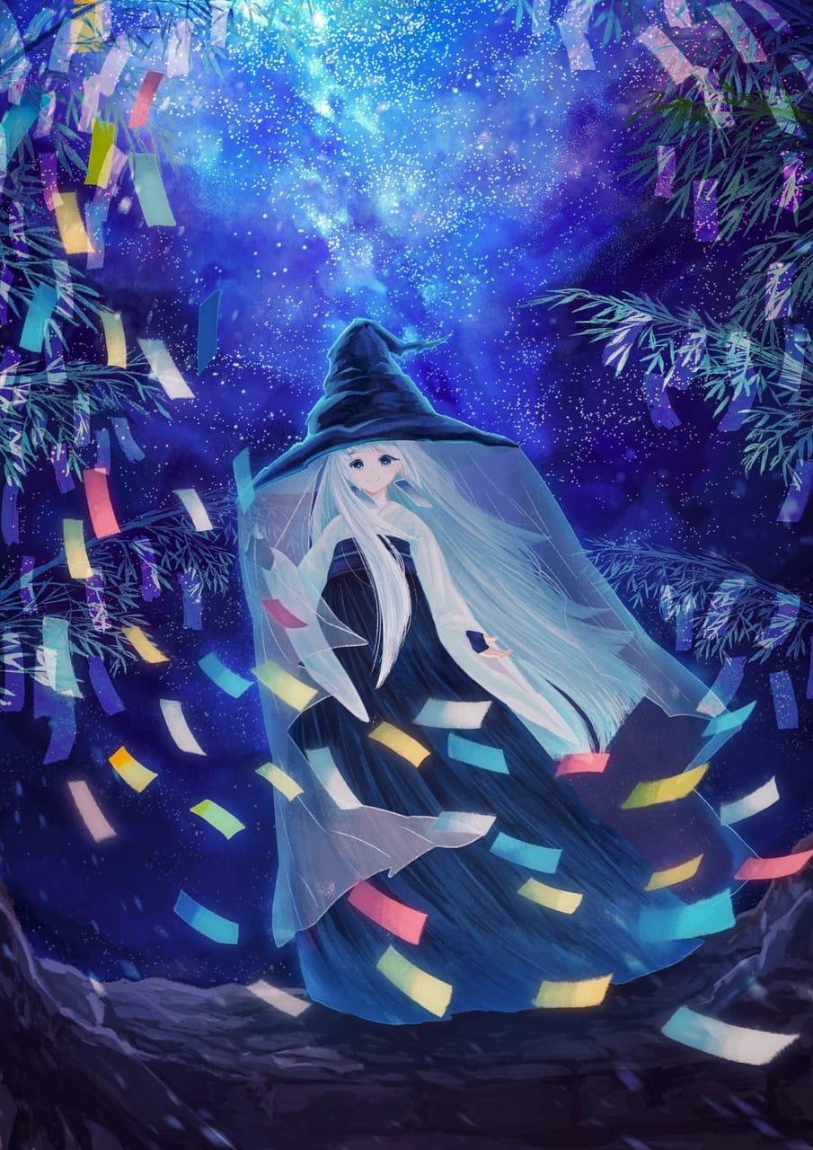 七夕の魔女 Illust of 伊砂祐李 (Yuri Isa) starry_sky witch white_hair original girl 七夕