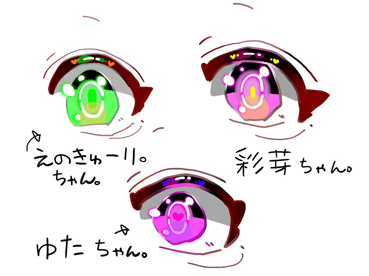 みんなの目を想像で描いたよ!!<第2弾> Illust of めだまやき#パートナーかわいい kawaii angel 目を描きました。 eyes digital フォロワーさん
