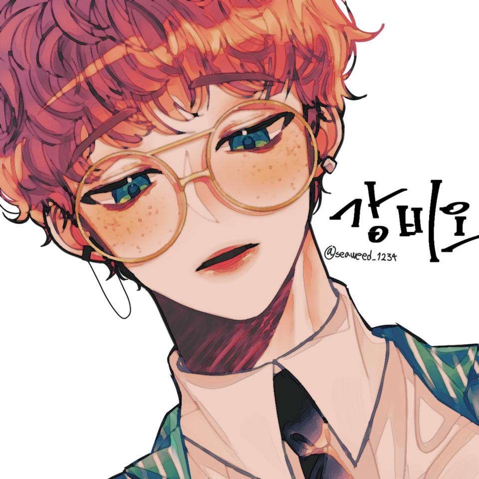 강비오오오 Illust of 미역 적발 glasses 강비오 Me