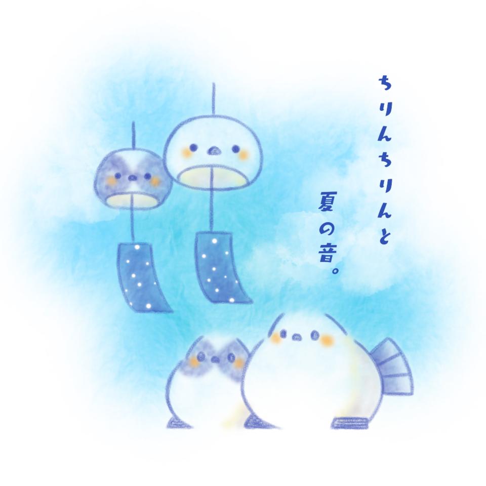 ちりんちりん。 Illust of 兎卯子 小鳥 original シマエナガ digital とり