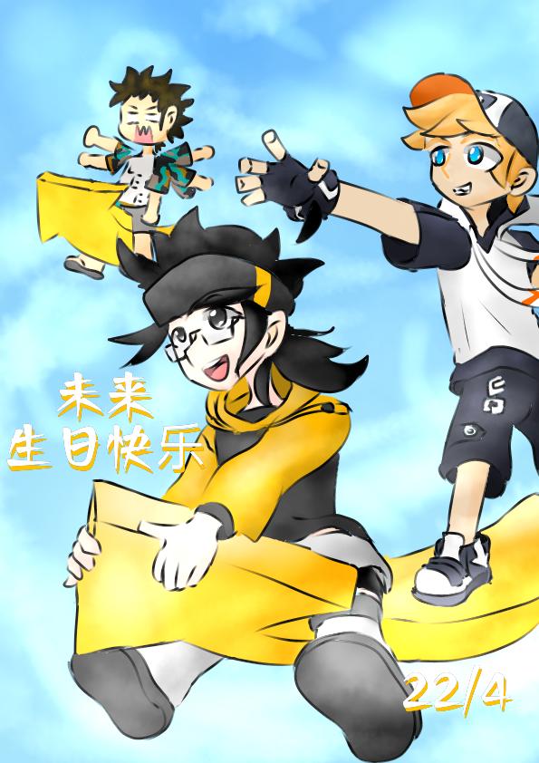 未来大佬生日快乐!!!੧ᐛ੭ Illust of Kong 三空 medibangpaint