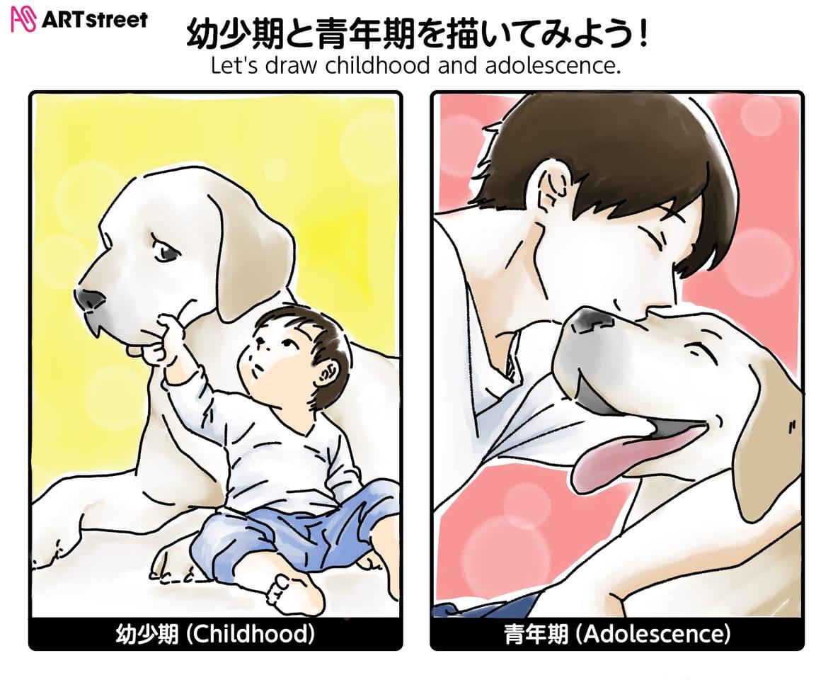家族 Illust of 大森喜悦 iChallenge dog