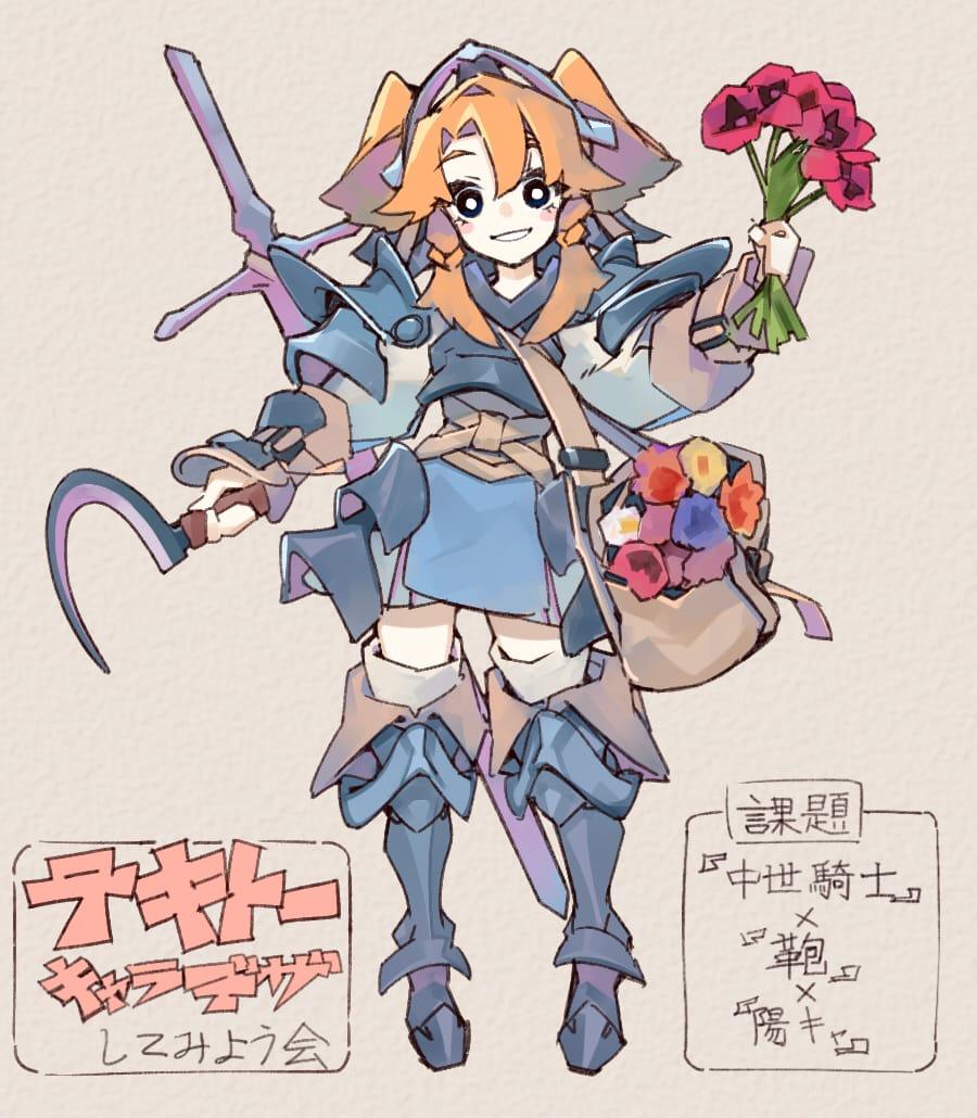 花騎士タタラ_1 Illust of 準 ARTstreet_Ranking_Contest 甲冑 騎士 oc original characterdesign