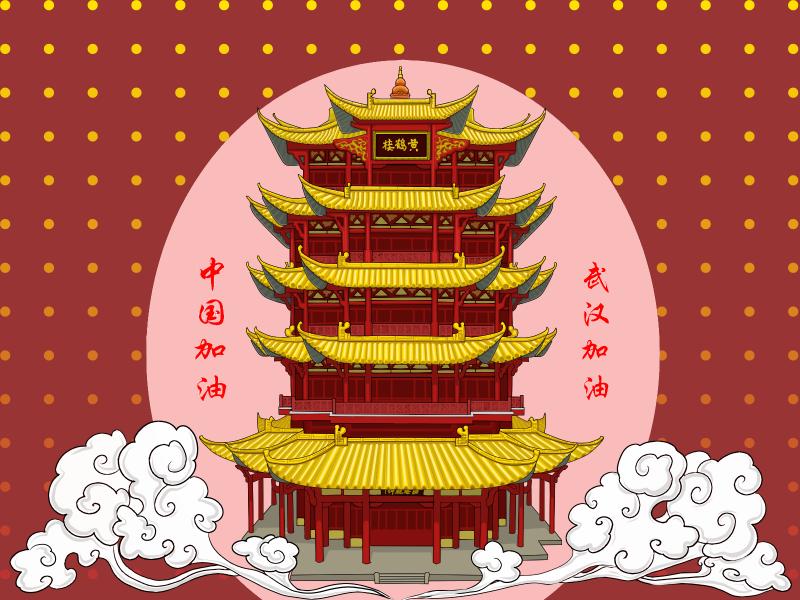 武汉加油!中国加油!! Illust of 坑蒙拐骗 brag.your.country