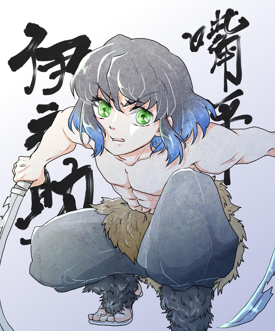 いのすっけ Illust of きみどり KimetsunoYaiba HashibiraInosuke