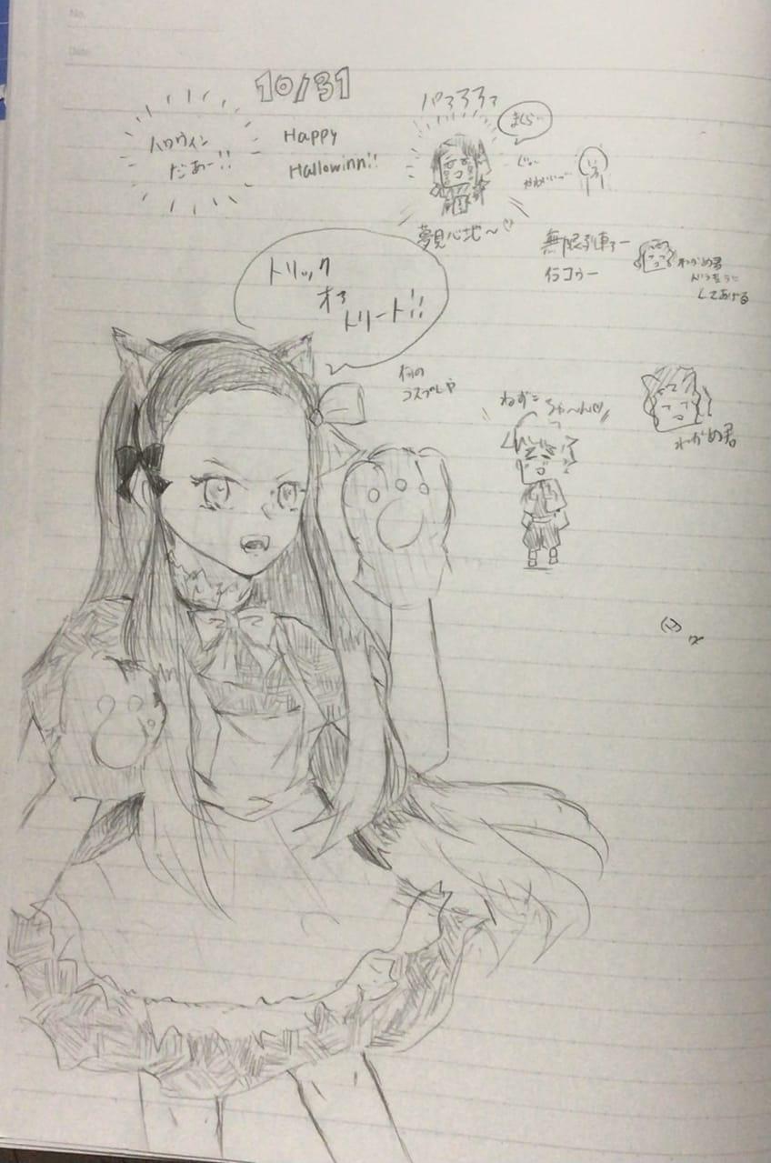 10月31日は、はろうぃいん!!!!!! Illust of 御神酒蜜柑by Whereabouts Art Director Halloween maid 魘夢 KimetsunoYaiba if anime KamadoNezuko animefanart