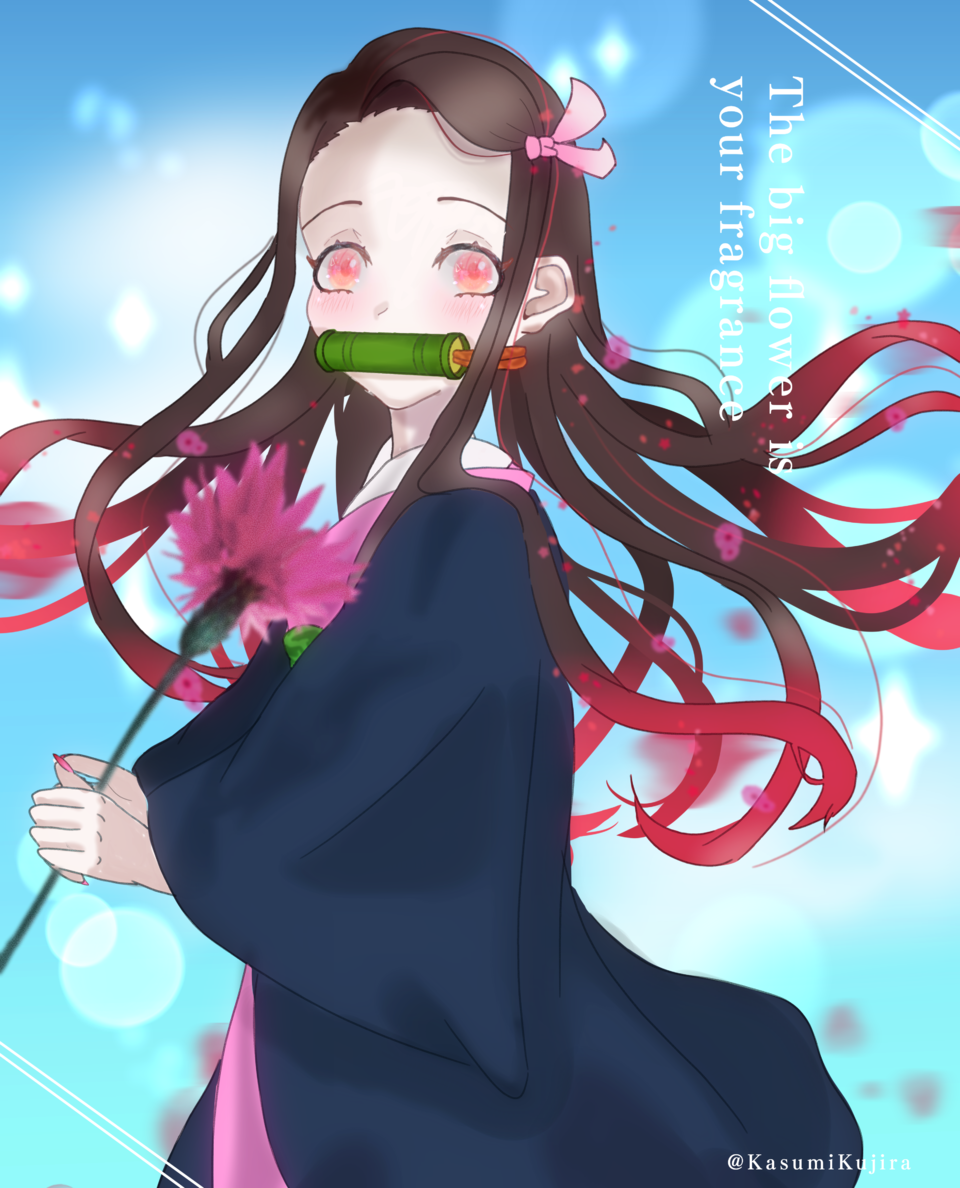 the big flour is your fragrance Illust of 冬路くじら illustration girl KamadoNezuko flower pink sky KimetsunoYaiba kawaii