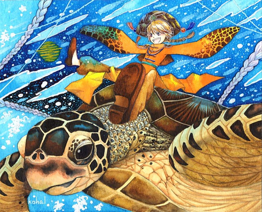 アオウミガメ Illust of 卯月 小春 June2021_Anthropomorphism 美少年 watercolor カラーインク アオウミガメ