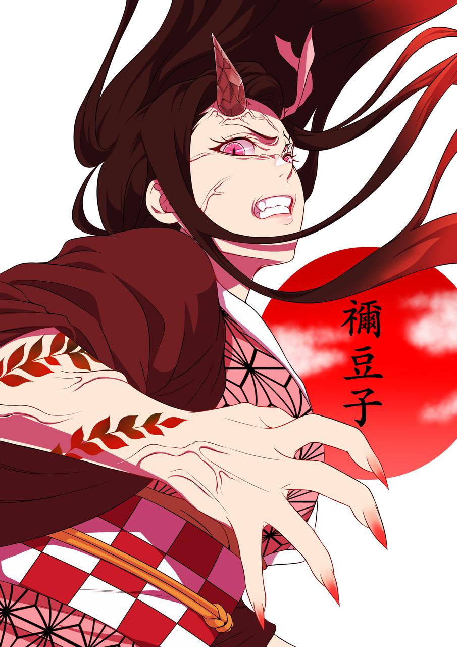 禰豆子 覚醒 Illust of pokkun 覚醒 KimetsunoYaiba KamadoNezuko