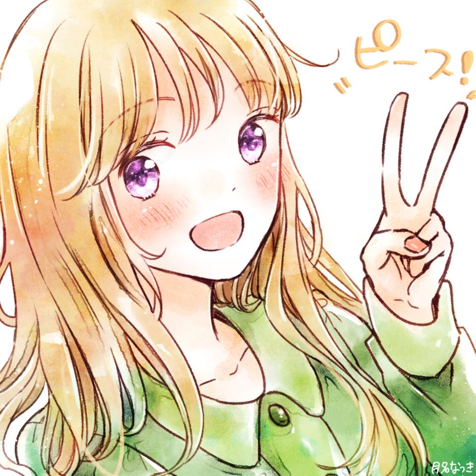 ピース! Illust of 月名なつき girl メイキング動画 original kawaii