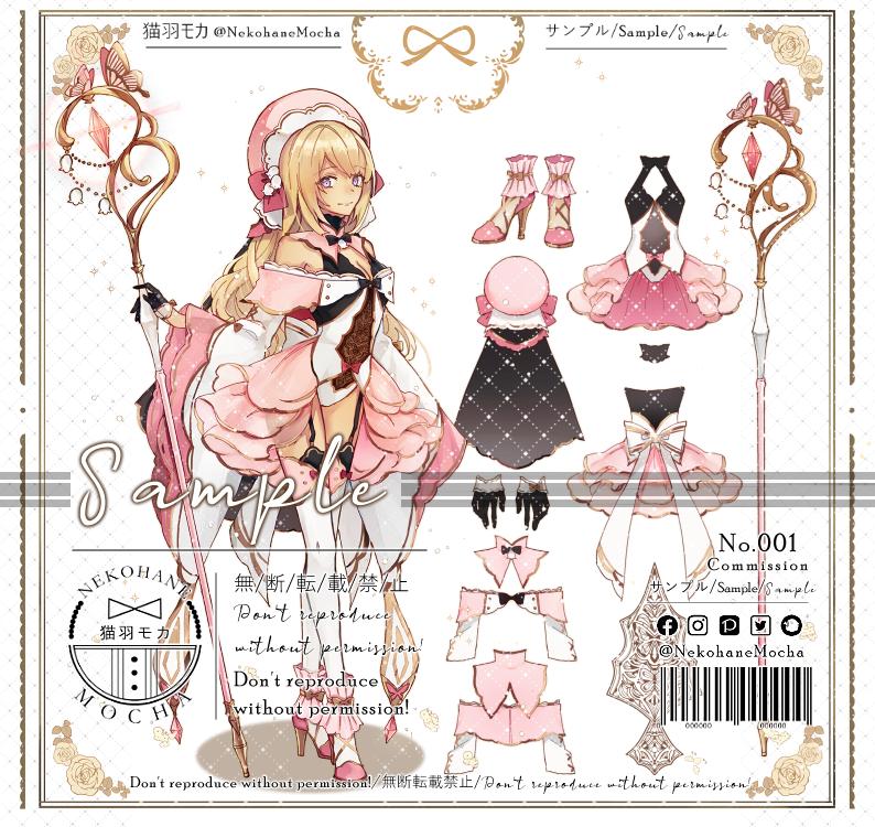 服裝設計-01 Illust of 猫羽モカ oc girl 服裝設計 woman
