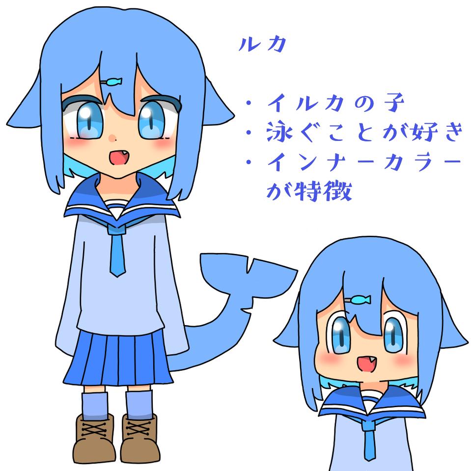 オリキャラ紹介〜! Illust of みたらし digital oc
