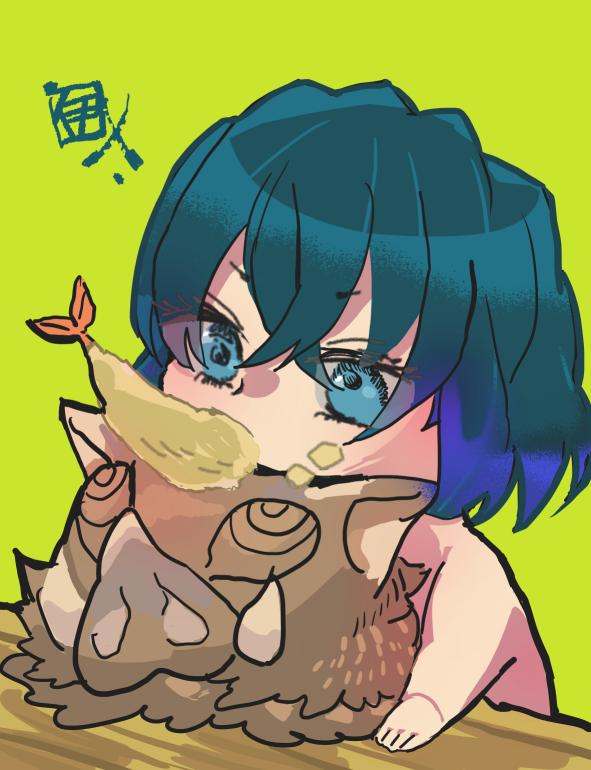 鬼滅 伊之助 天ぷら Illust of わざくら KimetsunoYaiba HashibiraInosuke