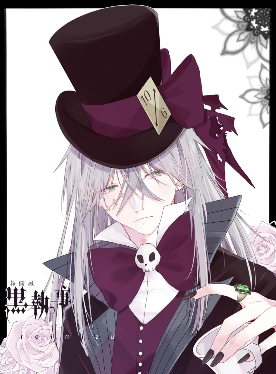 葬儀屋 / Undertaker from KUROSHITSUJI Illust of Noborax animeboy BlackButler CielPhantomhive animefanart animeart animegirl SebastianMichaelis undertaker