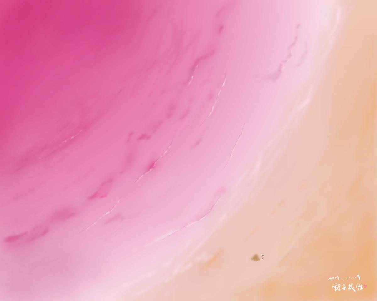 粉色海洋 Illust of 野子成性 medibangpaint