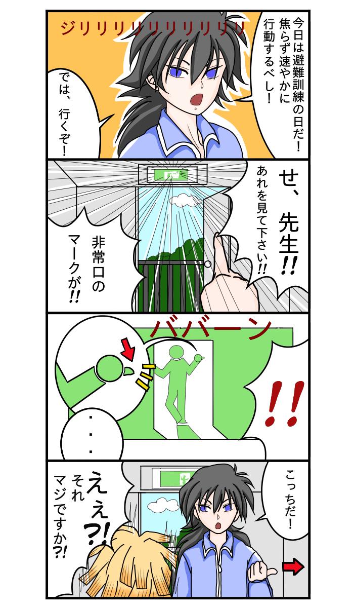 お久しぶり!「鬼滅ぴー園!」 Illust of りん🌸いつも眠いw KimetsunoYaiba