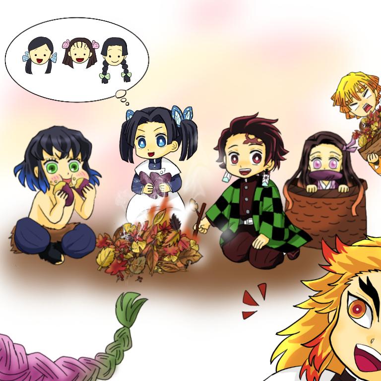 うまい!うまい!焼き芋うまい! Illust of ちょこ Post_Multiple_Images_Contest KimetsunoYaiba anime HashibiraInosuke かまぼこ隊 AgatsumaZenitsu autumn 柱 RengokuKyoujurou KamadoTanjirou