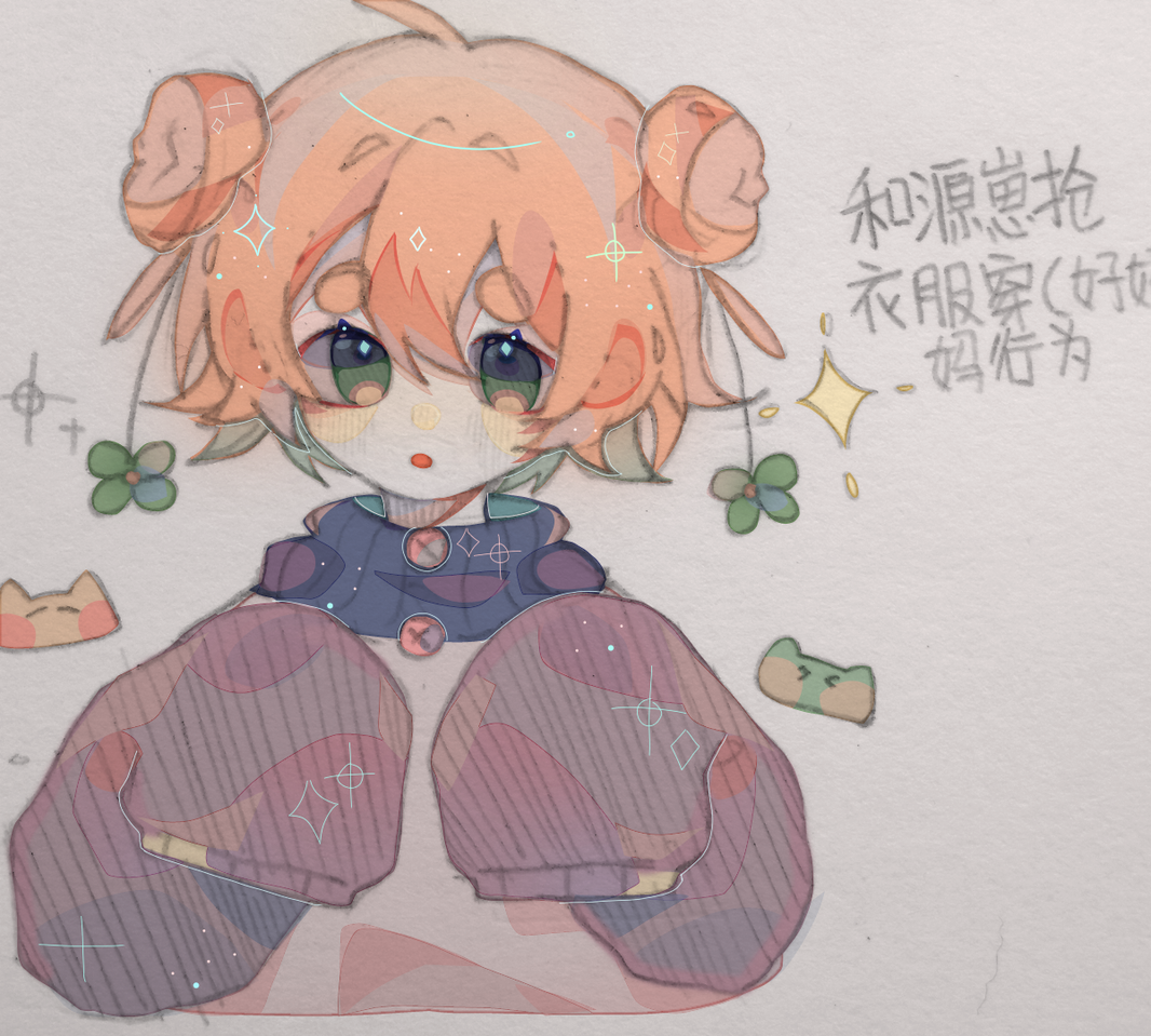 画了自己 Illust of 桜庭花莓. medibangpaint