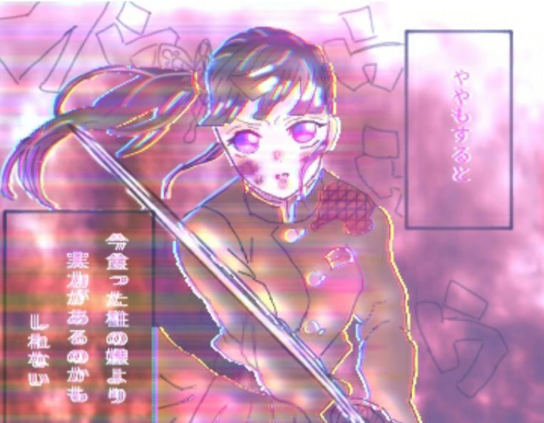 ちちゃん線画 色塗り Illust of 夏蝶 DemonSlayerFanartContest medibangpaint 刀 夏蝶 KimetsunoYaiba red pink ぼかし アイビス