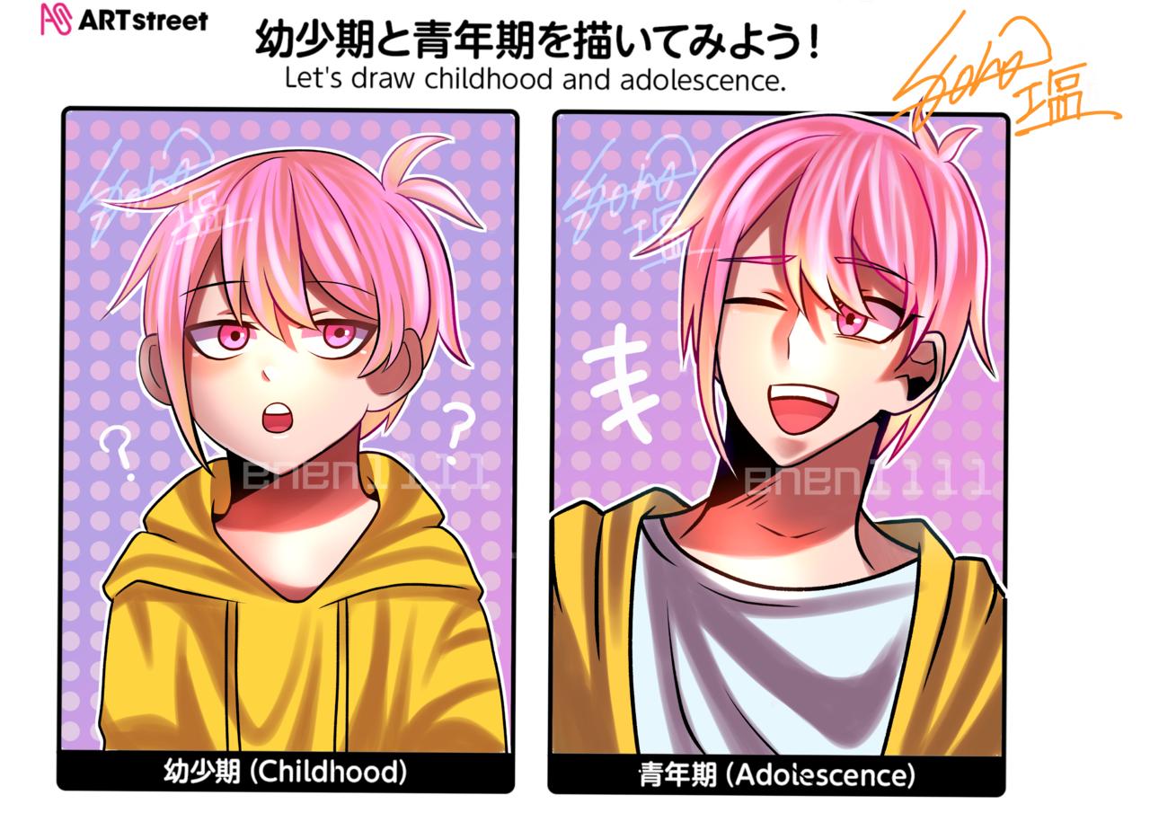 可愛い系男子💕 Illust of 塩 hoodie pink pinkhair oc medibangpaint original iChallenge kawaii boy 幼少期と青年期を描いてみよう