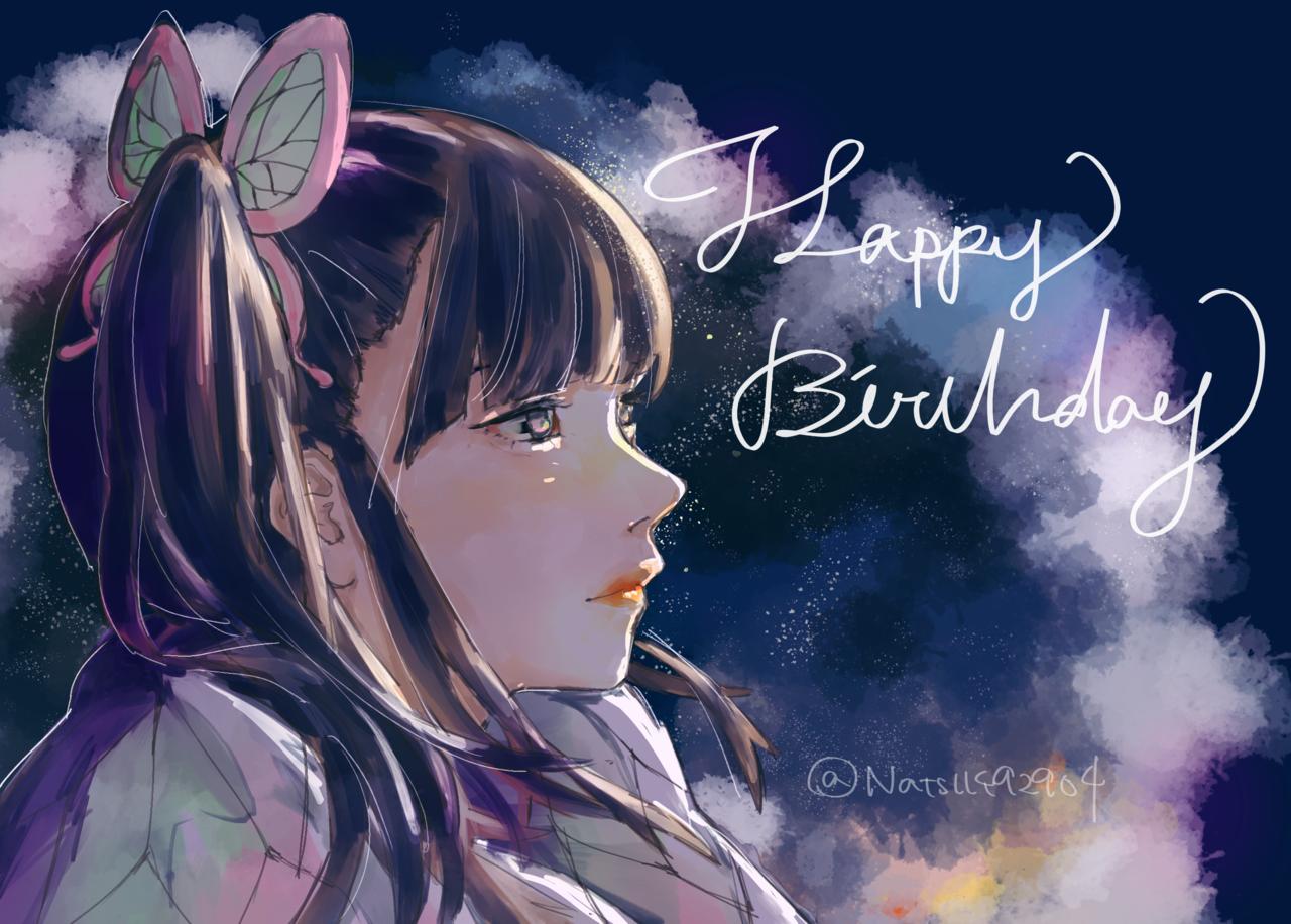 カナヲhappy birthday!! Illust of Nats*なー 栗花落カナヲ誕生祭 KimetsunoYaiba TsuyuriKanao