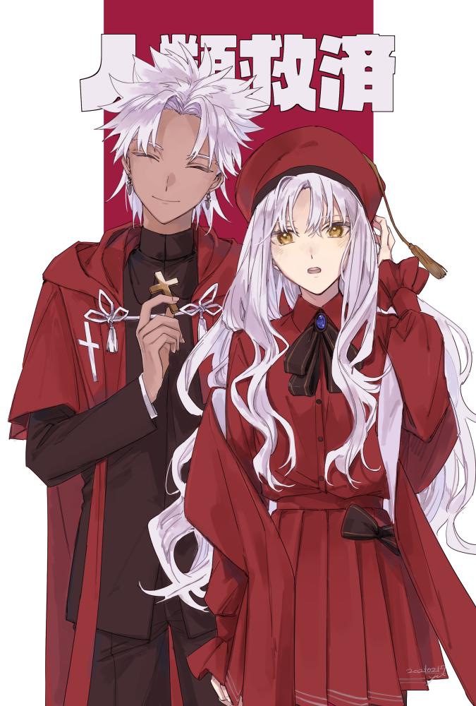 VD Illust of 豊 Fate/GrandOrder