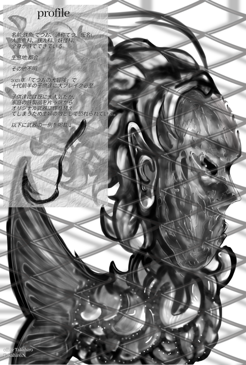 鉄魚(てつお) Illust of @オフィス・タカヒロ August2020_Contest:Horror アイビスペイント youkai オリジナルポストカード 天国の母に捧げる ポストカード 世界平和祈願