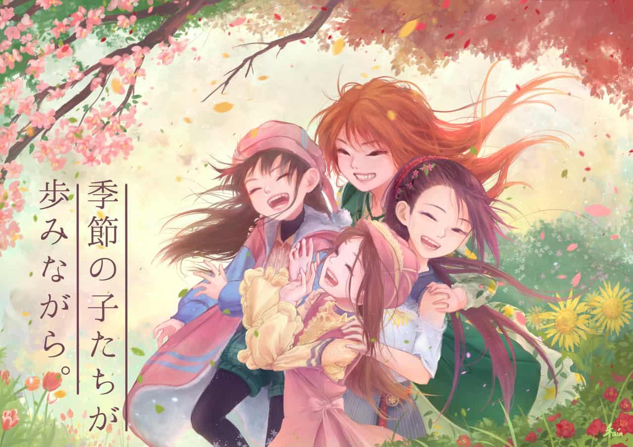 季節の子たちが歩みながら Illust of 彩霞ノ雨 Original_Illustration_Contest 季節の子たちが歩みながら smile girl oc original 四季