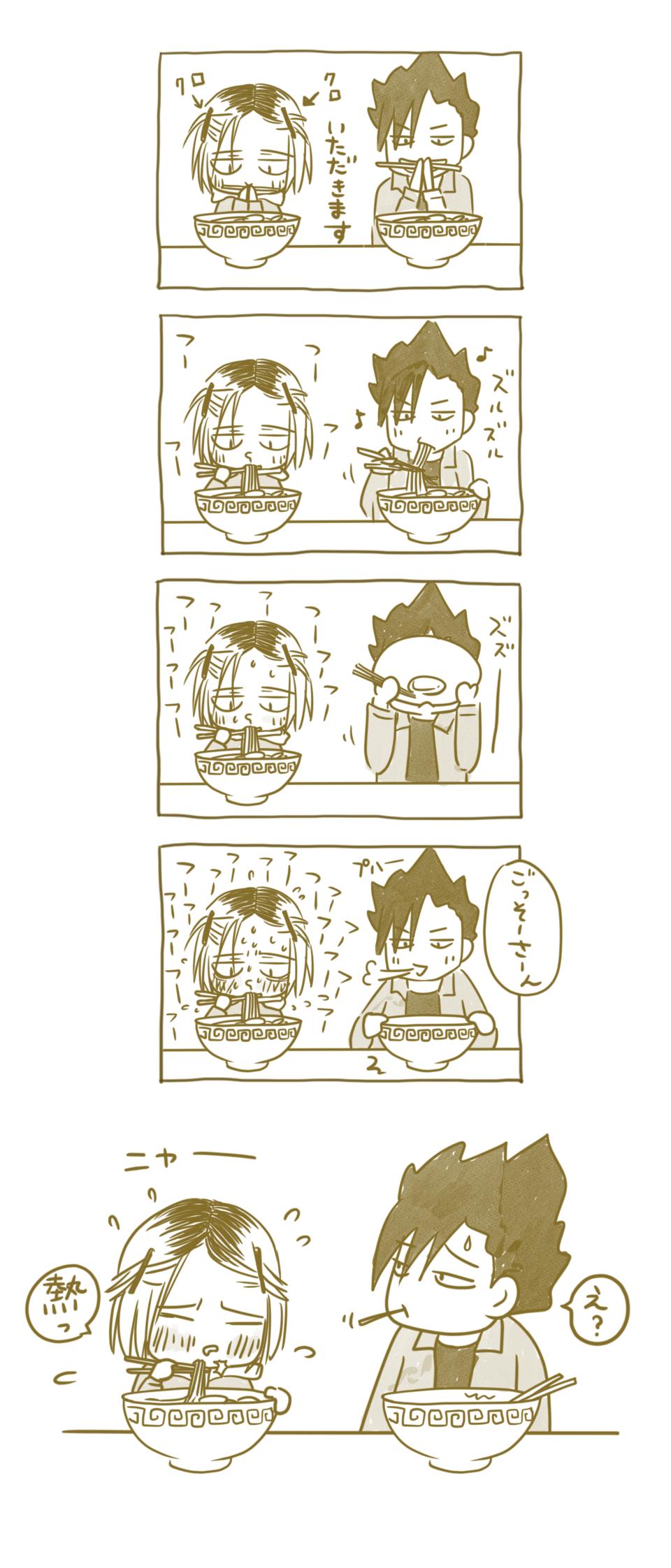 らくがき 研磨くん3 Illust of como 黒研 孤爪研磨 Haikyu!!