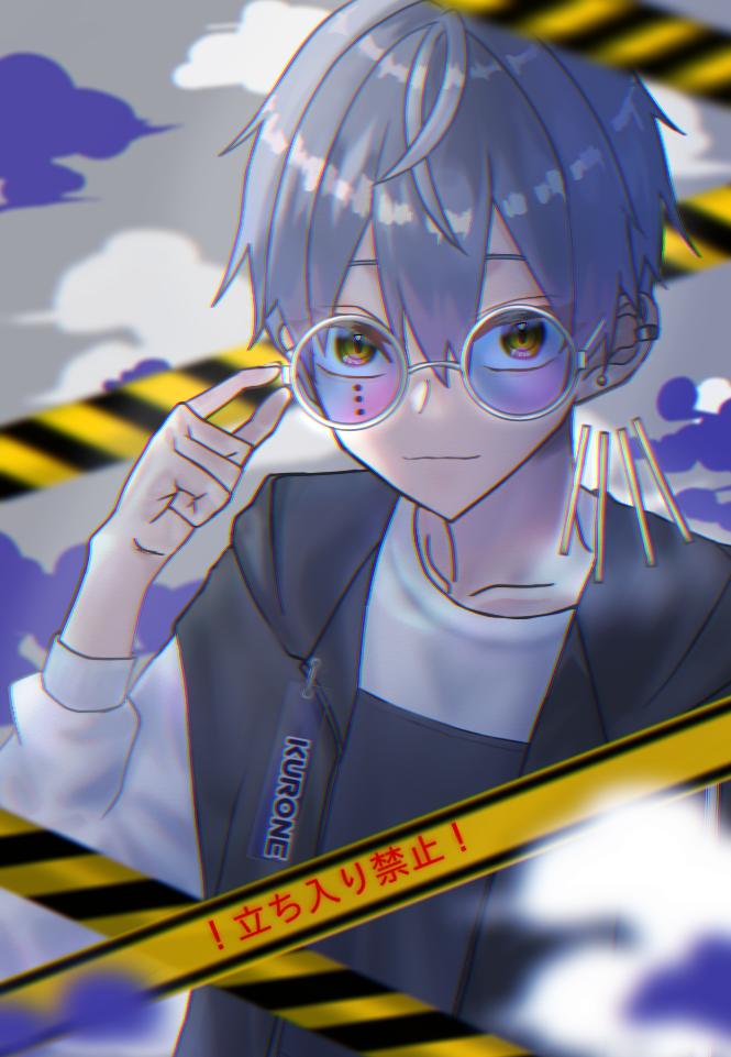 !立ち入り禁止! Illust of 玄寧 boy glasses 代理 眼鏡男子 yellow illustration Sunglasses oc