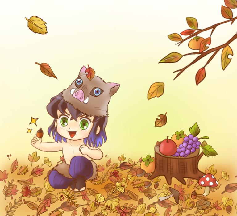 山の王 秋を満喫 Illust of ちょこ KimetsunoYaiba anime HashibiraInosuke autumn