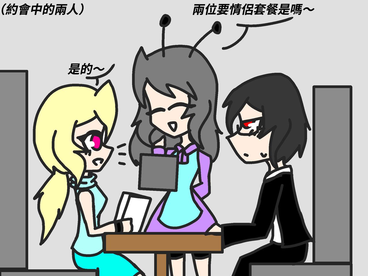 ( ̄▽ ̄) Illust of 喵喵(Chara喵) medibangpaint
