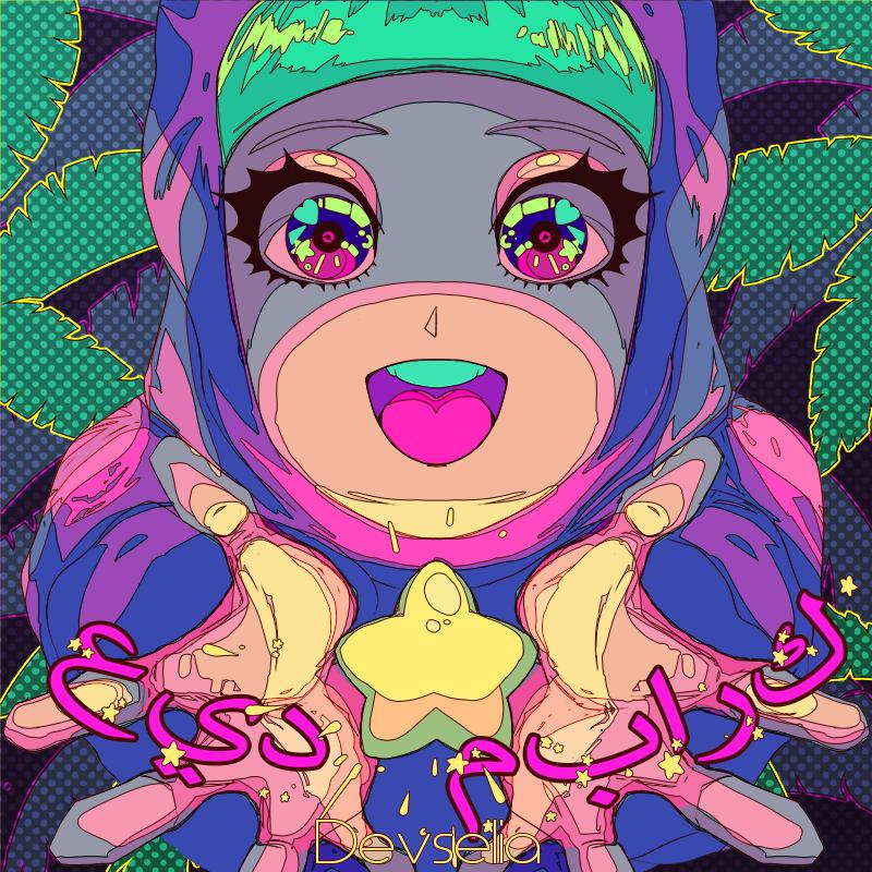 Happy Eid! Illust of Devselia Hijab pink Eidmubarak2020 star purple digital eid green