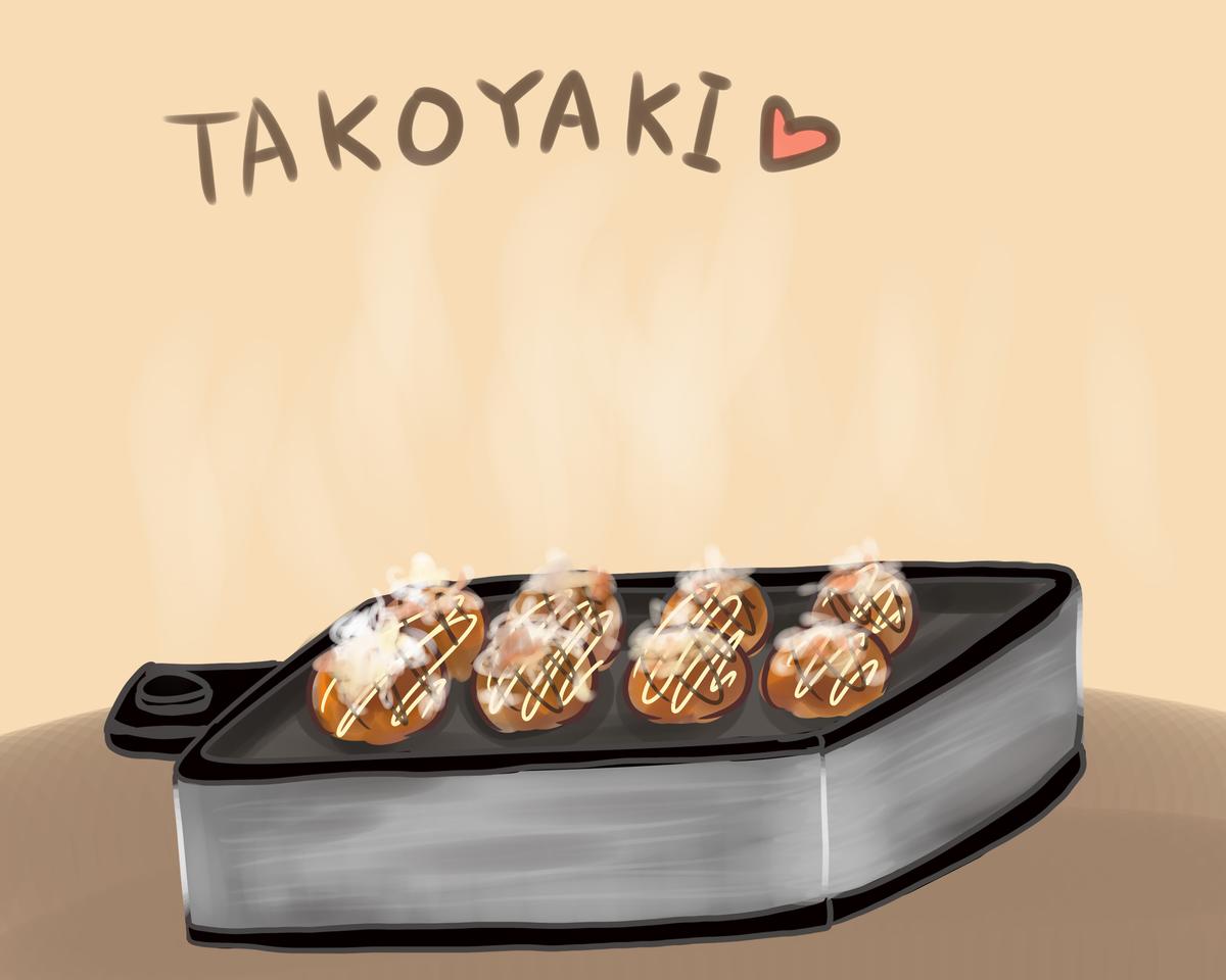 I want to make Takoyaki! Illust of 반: :원 giftyouwant2020 giftyouwant2020:10000YenGift
