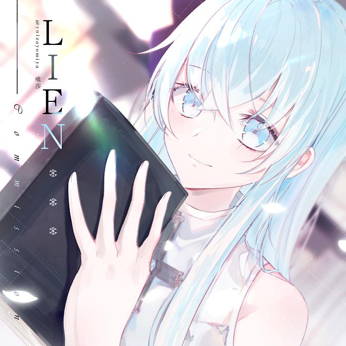Lien Illust of 唯莎 Lien original blue 仕事絵 girl bluehair