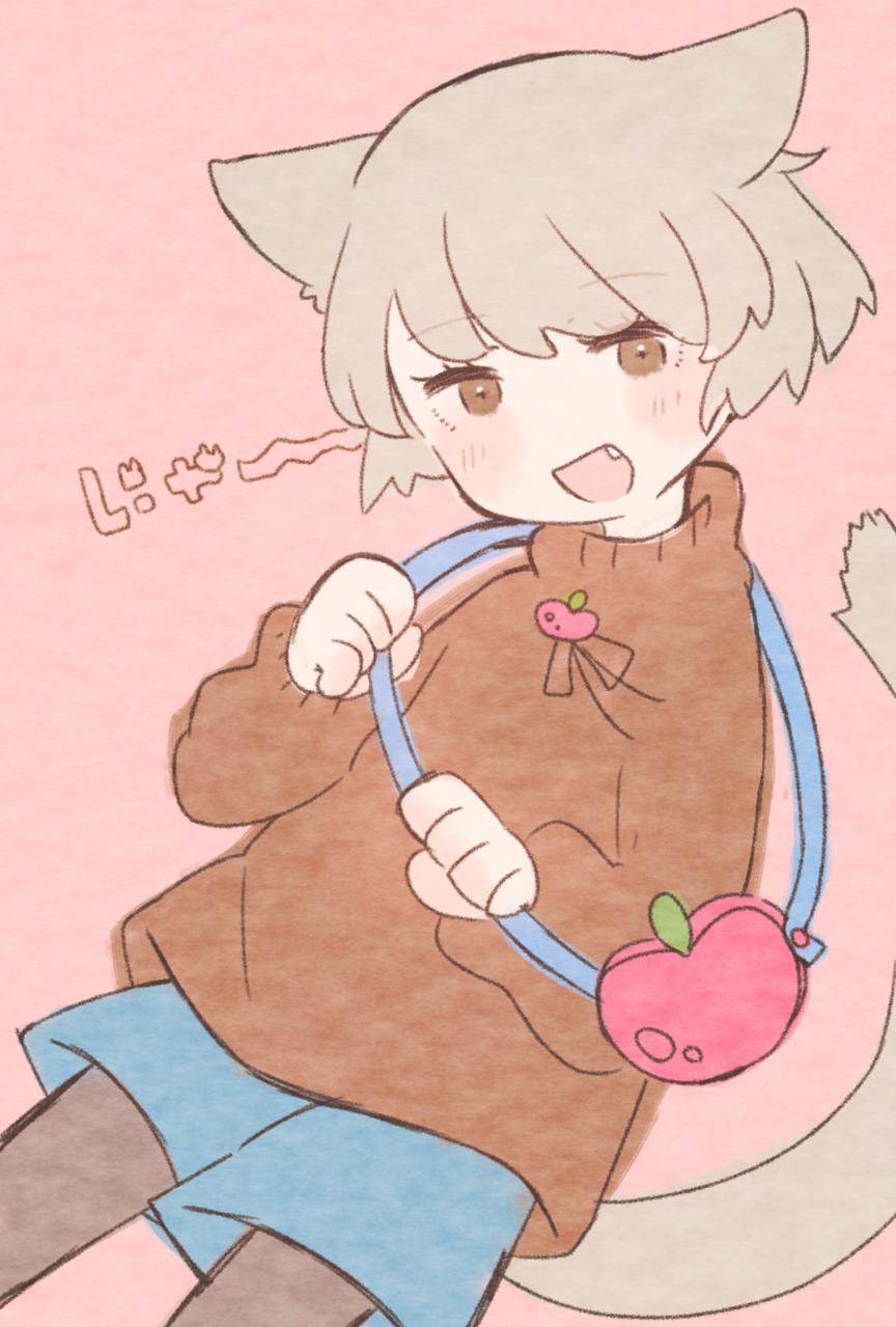 ねこ Illust of 中村想 boy oc