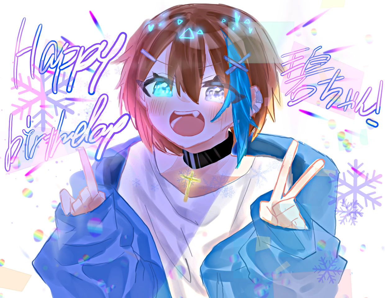 碧ちゃんはぴば!!! Illust of めだまやき#くまヲタ kawaii angel めだちゃのごはん ハッピーバースデー digital 幸せになってね