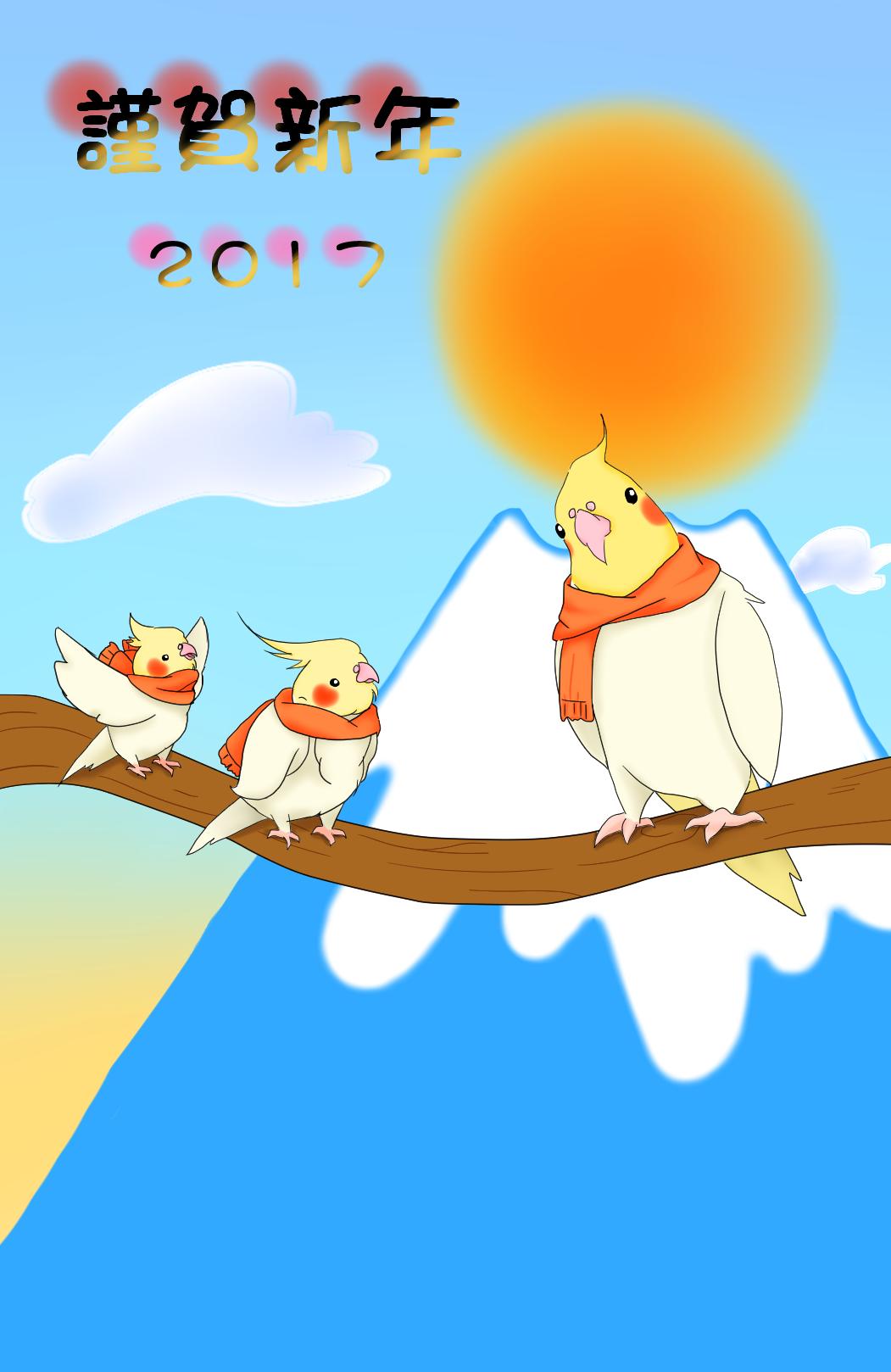 まゆっこ/オカメインコと新年のごあいさつ
