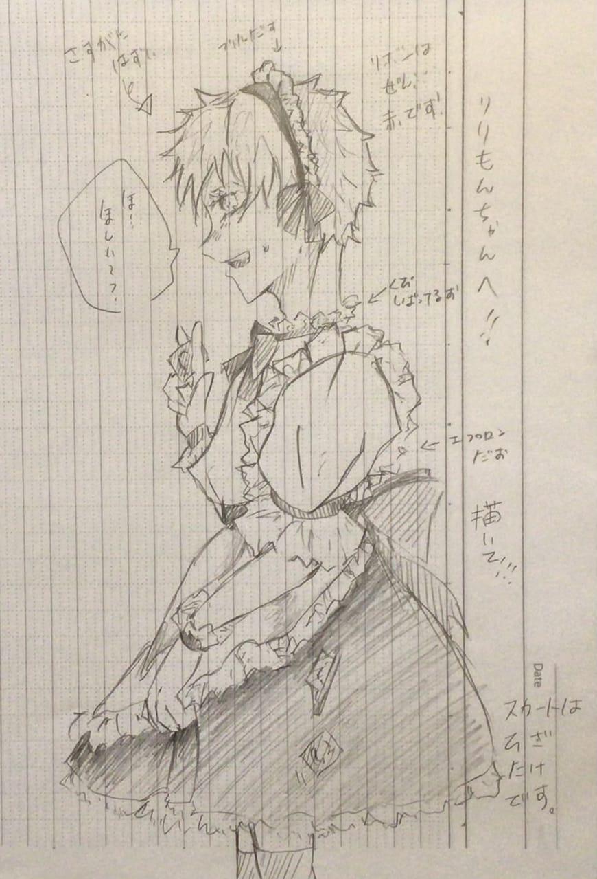 りりもんちゃぁぁあっぁあああん!!!!!! Illust of 御神酒蜜柑by Whereabouts Art Director if maid SatoruGojō animefanart anime JujutsuKaisen