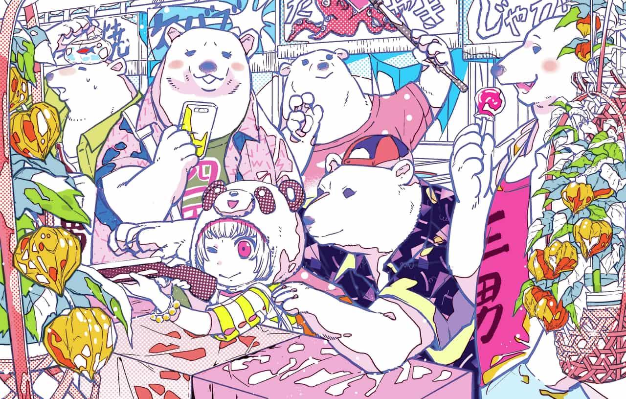 白熊兄弟の東京観光