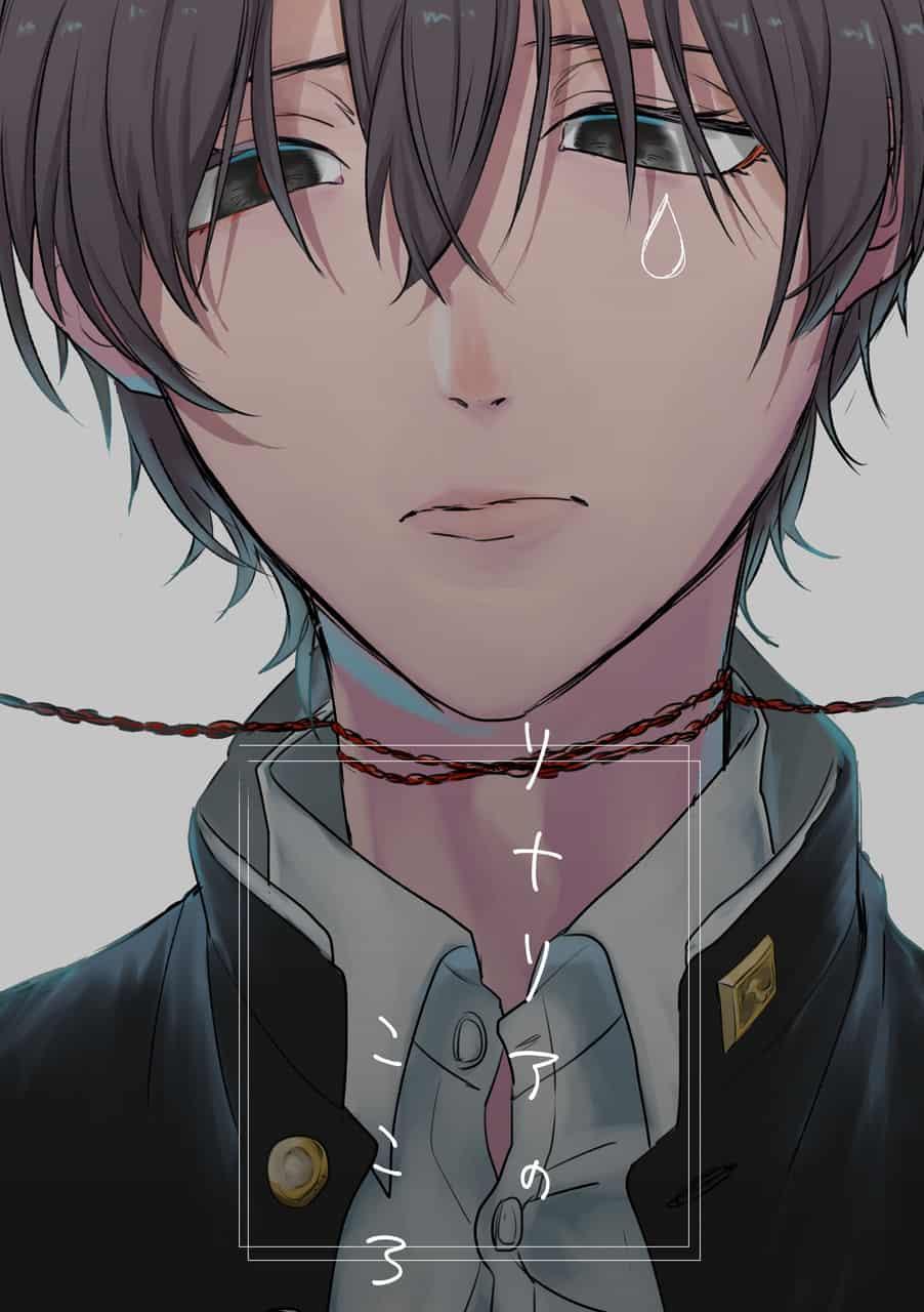 リナリアのこころ Illust of pirosiki HumanAcademy_2019 学ラン original solo boy