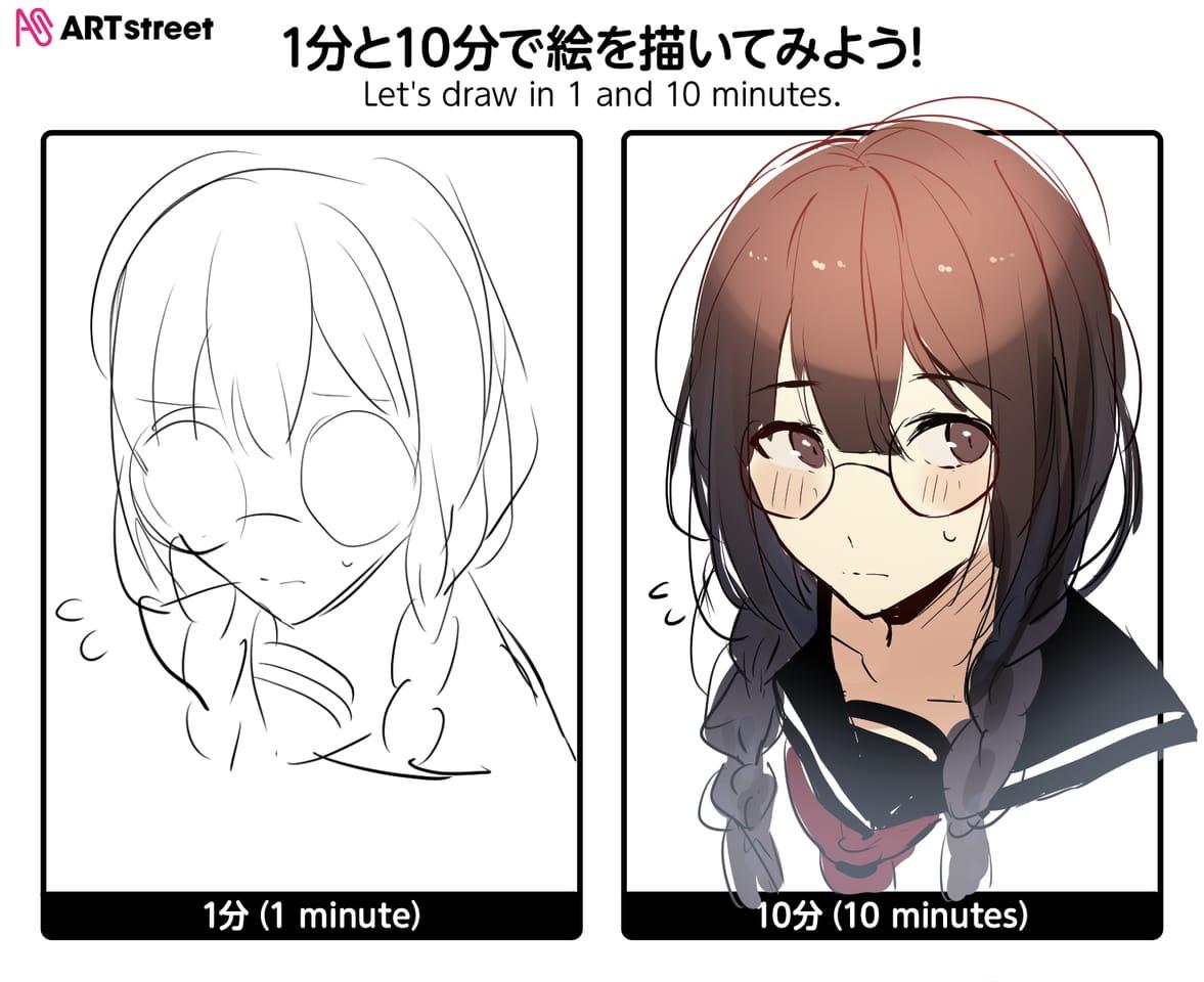 図書委員ちゃん Illust of 黒塔 iChallenge original fofo