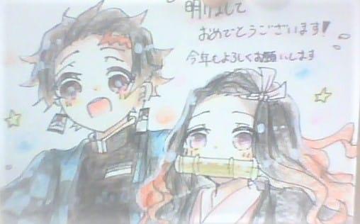 \(^o^)/オワタ Illust of Kaede0118* Whereabouts art* KamadoNezuko KimetsunoYaiba HashibiraInosuke KamadoTanjirou AgatsumaZenitsu TokitouMuichirou