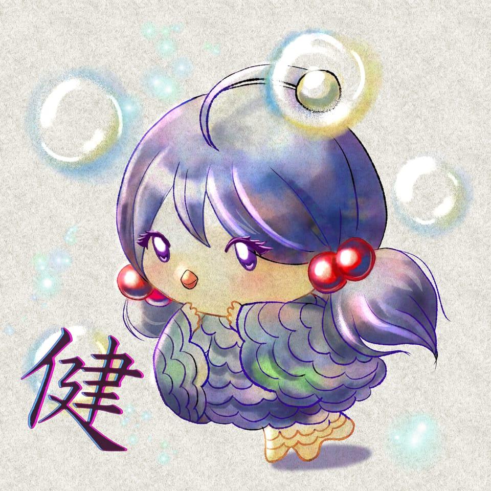 Amabiko Illust of Kuriri Mikiu January2021_Contest:OC youkai magic amabiko amabie mermaid girl chica